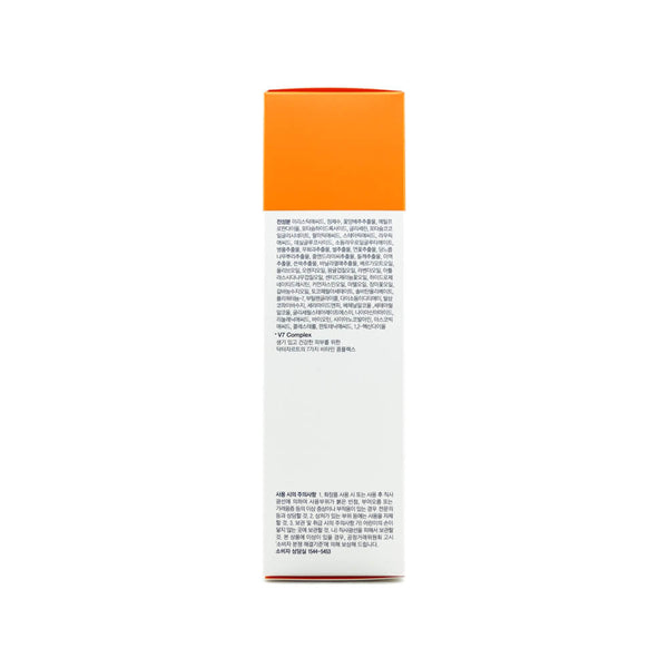 Dr. Jart+ V7 Cleansing Foam 100ml box 3