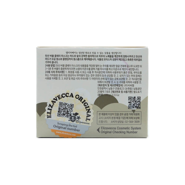 Elizavecca Carbonated Bubble Clay Mask box info side 1