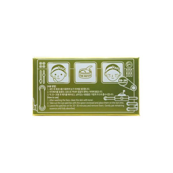 Elizavecca Milky Piggy Hell-Pore Gold Hyaluronic Acid Eye Patch box2