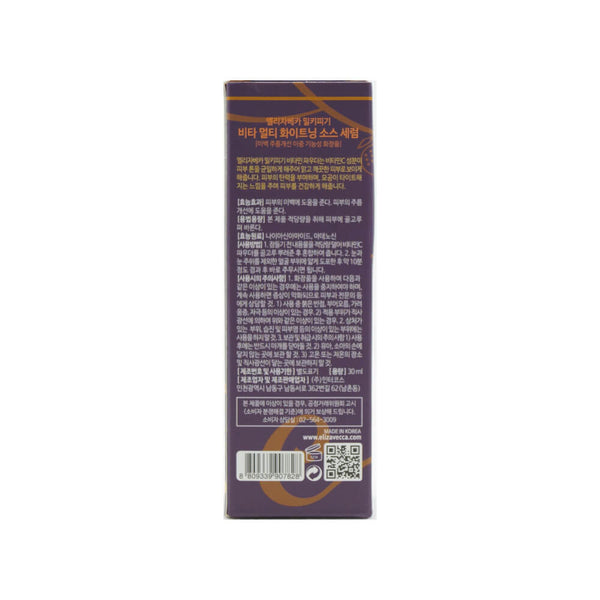 Elizavecca Vita-multi Whitening Source Serum 30ml box side 3