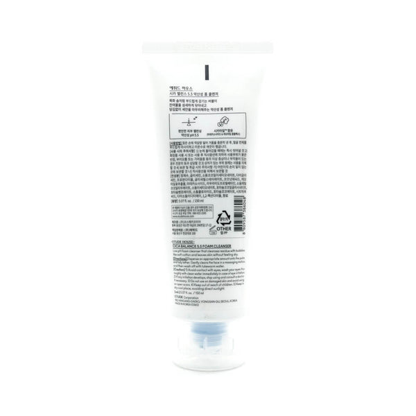 Etude House Cica Balance 5.5 Foam Cleanser 150ml back info