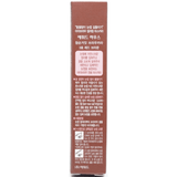 Etude House - Colour My Brows 4.5g (#03 Red Brown) back information on package