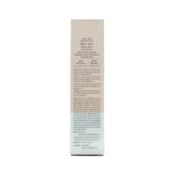 Etude House Glow On Hydra Base 30ml box 1