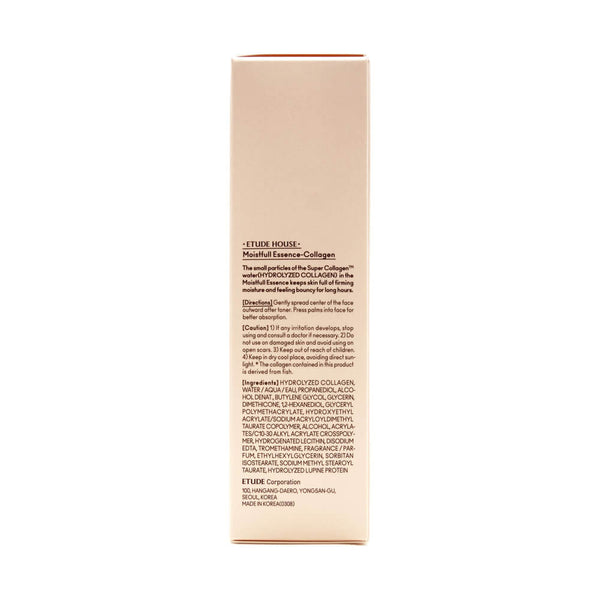 Etude House Moistfull Collagen Essence 80ml box 2