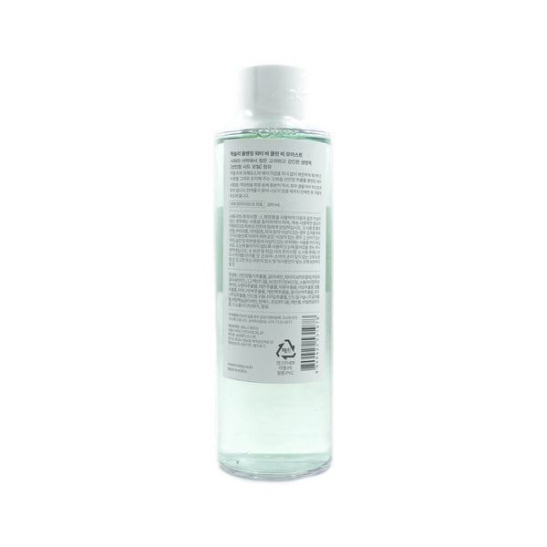 Huxley Cleansing Water Be Clean Be Moist 200ml back