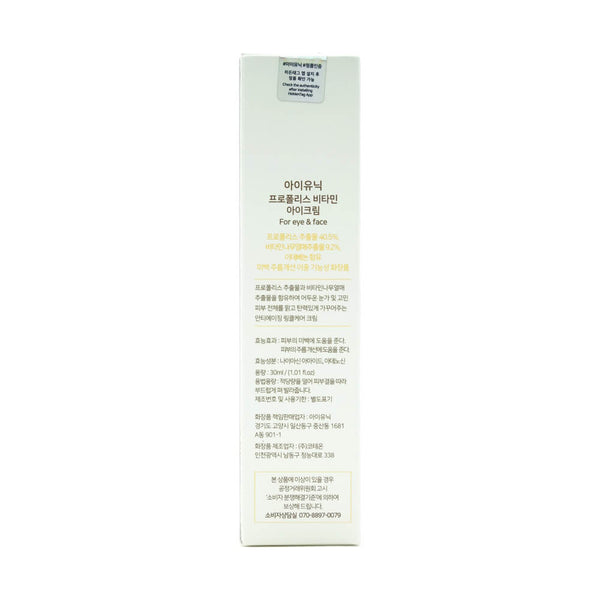 IUNIK Propolis Vitamin Eye Cream 30ml box 1