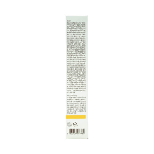 IUNIK Propolis Vitamin Eye Cream 30ml box 3