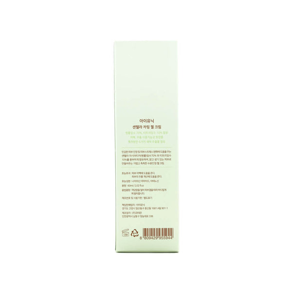 IUNIK Centella Calming Gel Cream 60ml box 3