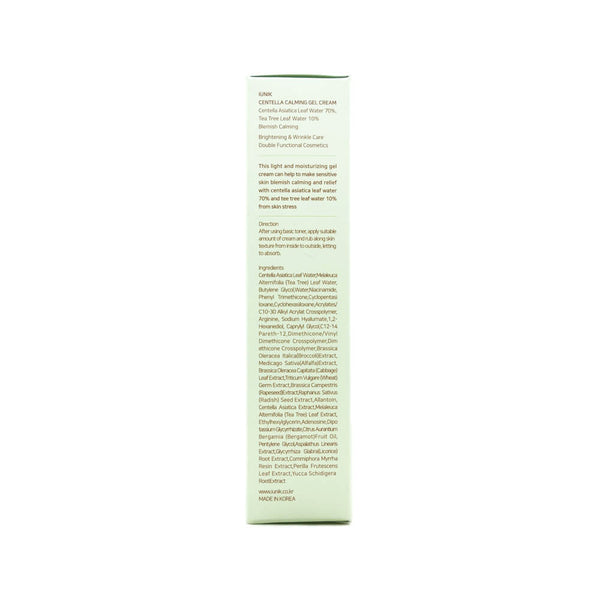 IUNIK Centella Calming Gel Cream 60ml box 1