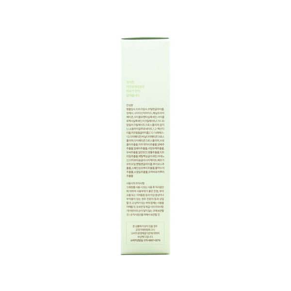 IUNIK Centella Calming Gel Cream 60ml box 2