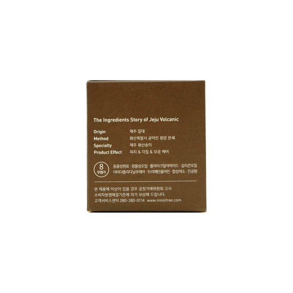 innisfree Jeju Volcanic Pore Clay Mask 100ml box 3