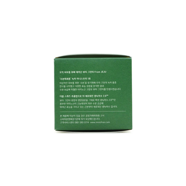 Innisfree Green Tea Seed Cream 50ml box 1