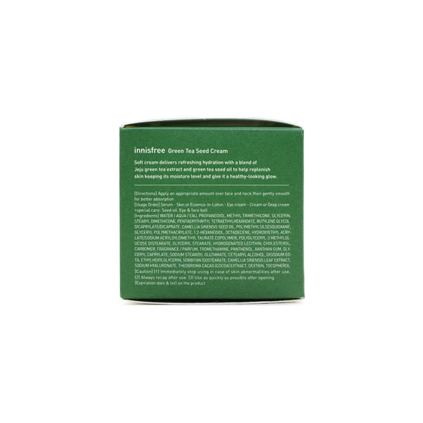 Innisfree Green Tea Seed Cream 50ml box 3