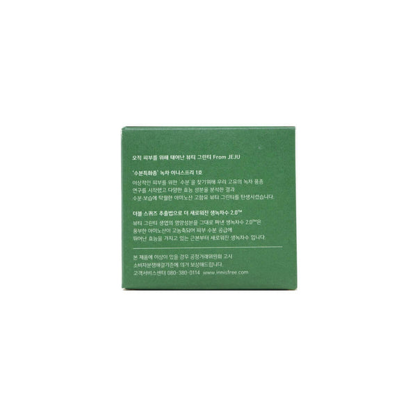 Innisfree Green Tea Seed Eye Cream 30ml box 3
