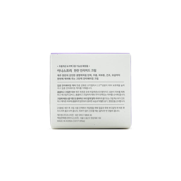 Innisfree Jeju Orchid Enriched Cream 50ml box 1