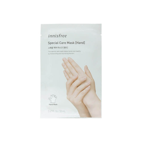 Innisfree Special Care Mask (Hand) 20ml