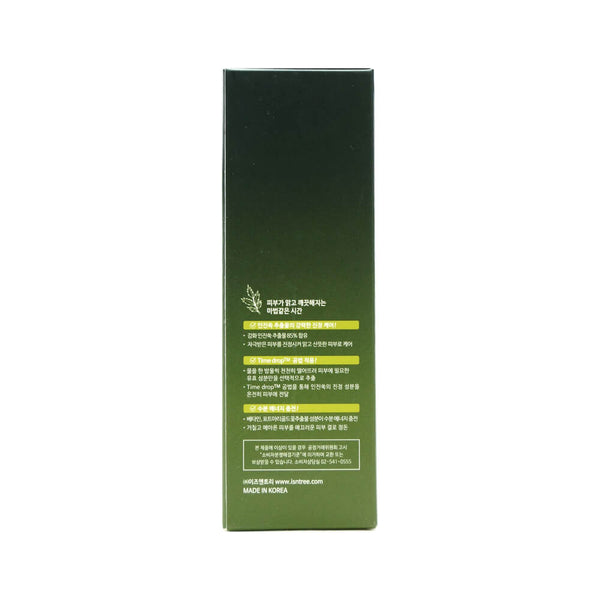Isntree Spot Saver Mugwort Ampoule 50ml box 2