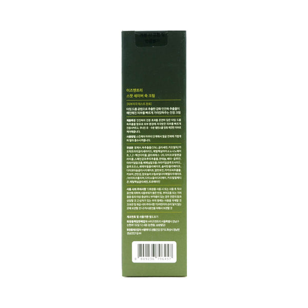 Isntree Spot Saver Mugwort Cream 50ml box 1