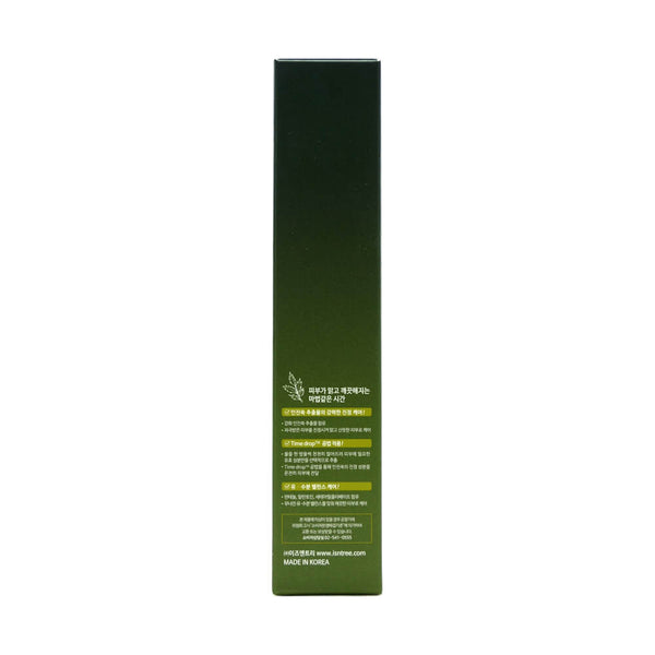 Isntree Spot Saver Mugwort Cream 50ml box 2
