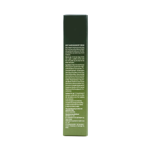 Isntree Spot Saver Mugwort Cream 50ml box 3