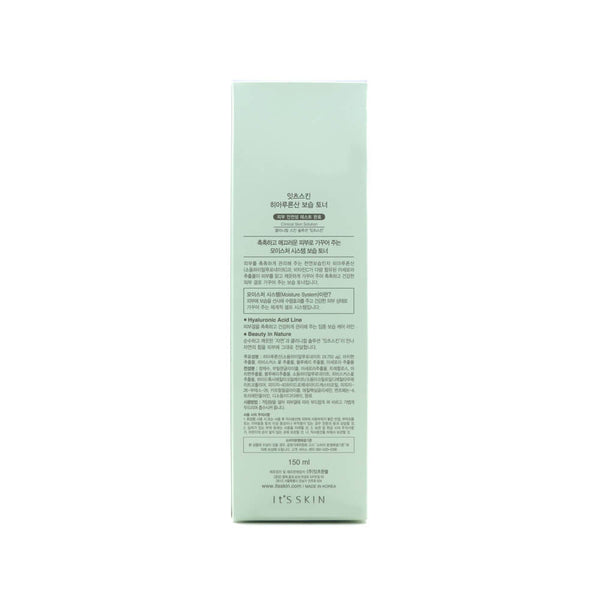 It'S SKIN Hyaluronic Acid Moisture Toner 150ml box side 2
