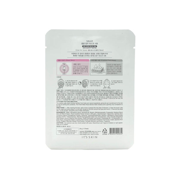 It'S SKIN The Fresh Mask Rose 20g back