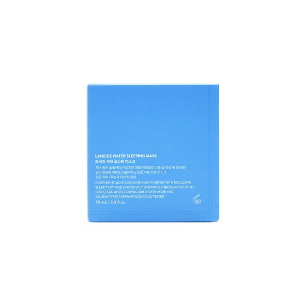 LANEIGE Water Sleeping Mask 70ml box 2
