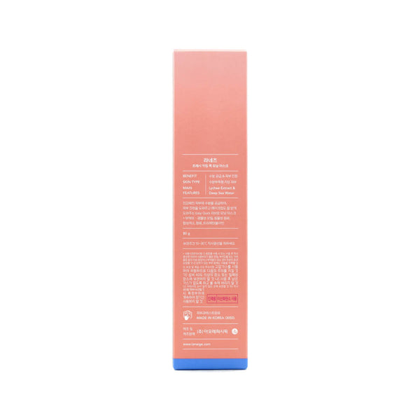 LANEIGE Fresh Calming Quick Morning Mask 80g box 1