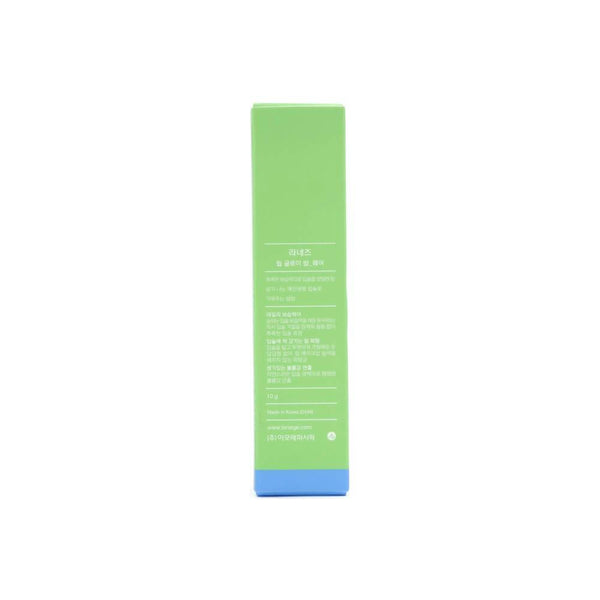 Laneige Lip Glowy Balm (Pear) 10g back of box