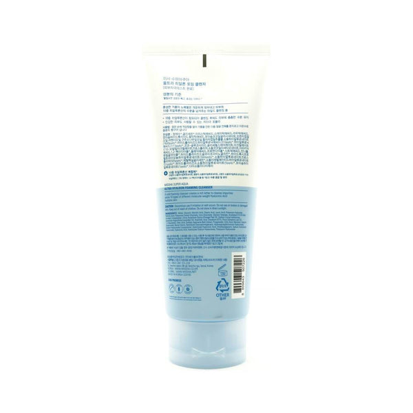 MISSHA Super Aqua Ultra Hyalron Foaming Cleanser back