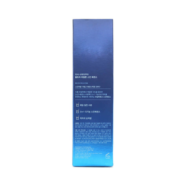 MISSHA Super Aqua Ultra Hyalron Skin Essence 200ml box 3