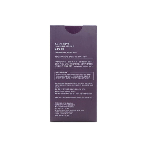 MISSHA Time Revolution Night Repair Probio Ampoule box 3