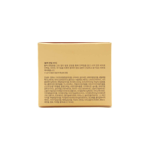 MISSHA Time Revolution Nutritious Cream 50ml box 1