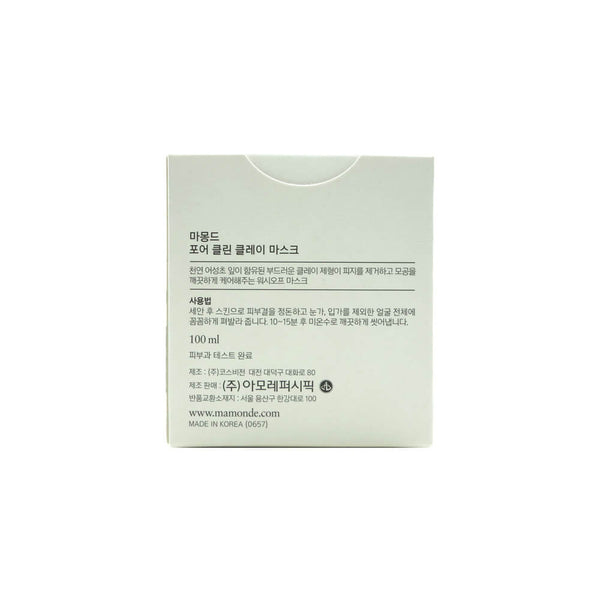 Mamonde Pore Clean Clay Mask 100ml box 1