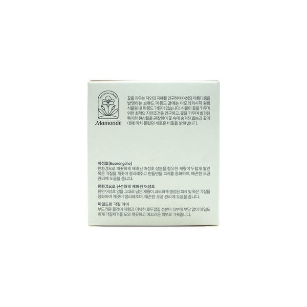 Mamonde Pore Clean Clay Mask 100ml box 2