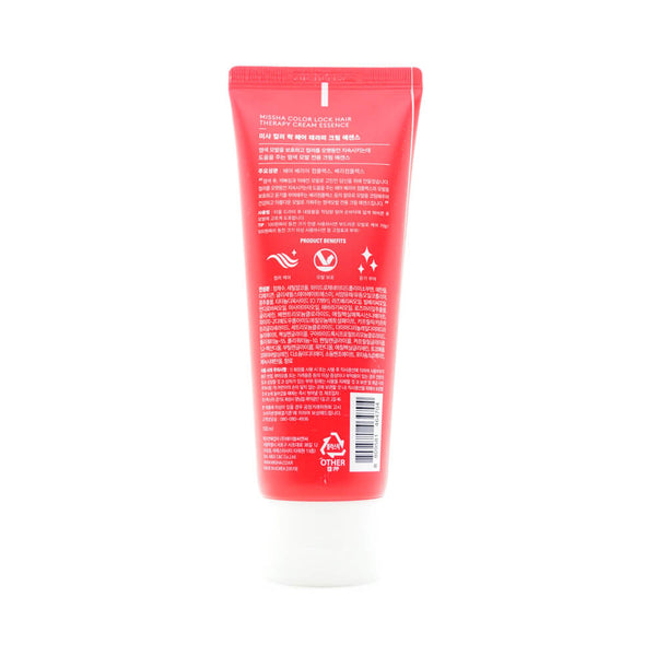 Missha Color Lock Hair Therapy Cream Essence 100ml back