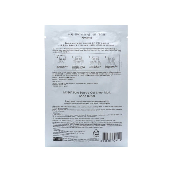 MISSHA Pure Source Cell Sheet Mask (Shea Butter) 21g back