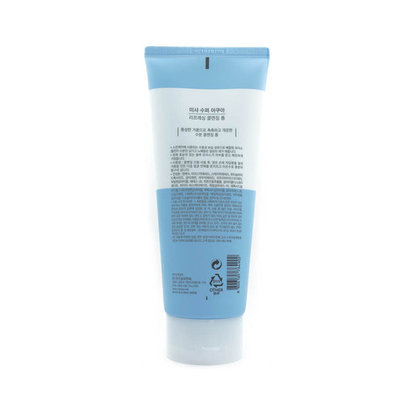 Missha Super Aqua Refreshing Cleansing Foam 200ml 2