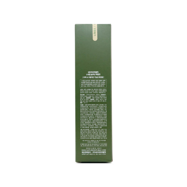 NATURE REPUBLIC Snail Solution Emulsion 120ml box 1