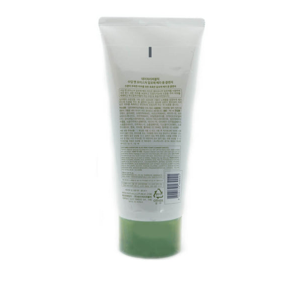 NATURE REPUBLIC Soothing & Moisture Aloe Vera Foam Cleanser 2