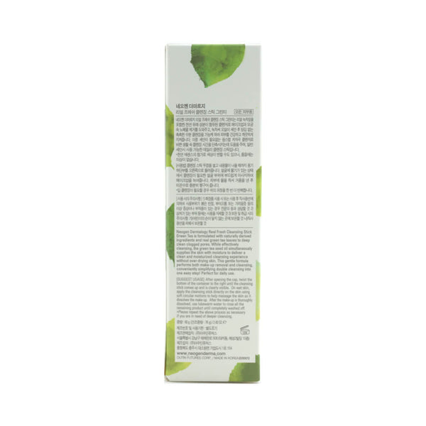 NEOGEN Real Fresh Cleansing Stick Green Tea box side 1