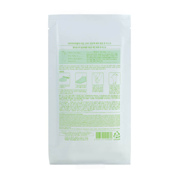 Nature Republic Real Squeeze Aloe Vera Peeling Foot Mask back