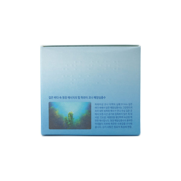 Nature Republic Super Aqua Max Fresh Watery Cream box 3
