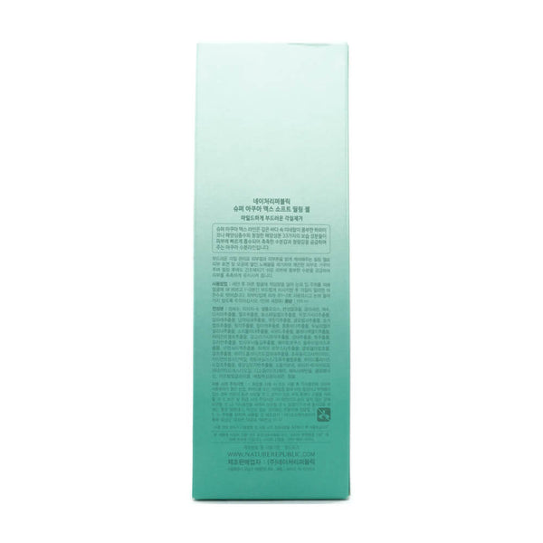 Nature Republic Super Max Soft Peeling Gel 155ml box side 2