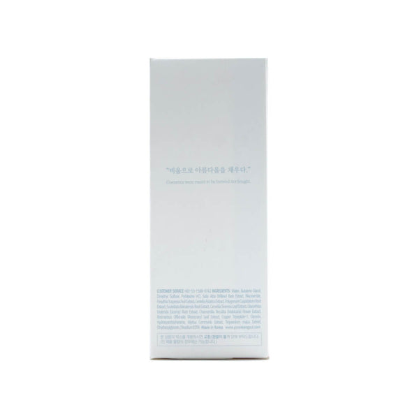 Pyunkang Yul ACNE Toner 150ml box info 2