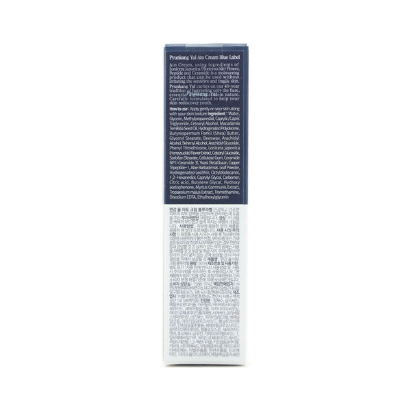 Pyunkang Yul ATO Cream Blue Label 50ml box info