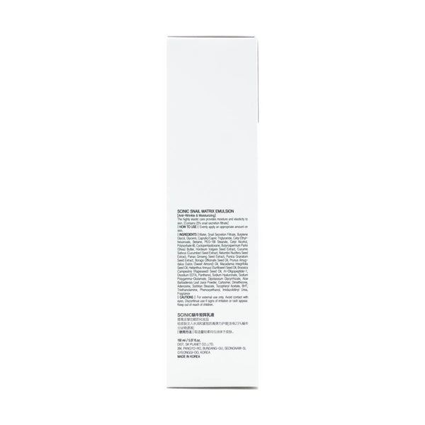 SCINIC Snail Matrix Emulsion 150ml box info 2