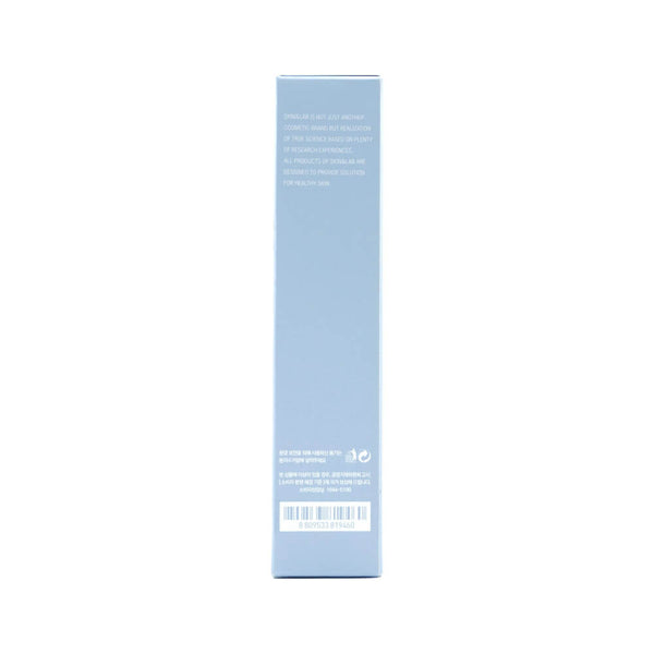 SKIN&LAB Oxygen Ultimate Brightening Essence 50ml box2