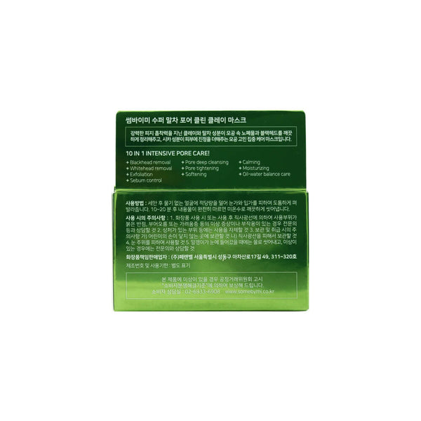 SOME BY MI Super Matcha Pore Clean Clay Mask 100g box 3