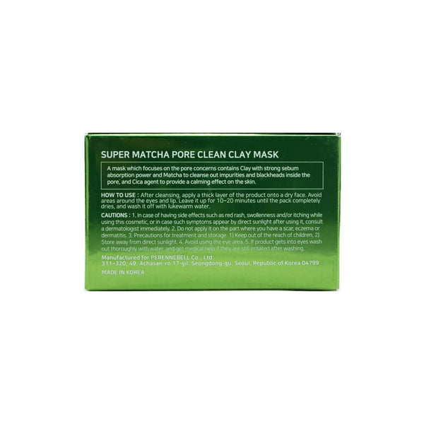 SOME BY MI Super Matcha Pore Clean Clay Mask 100g box 2